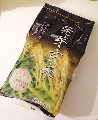 雑穀米 発芽玄米